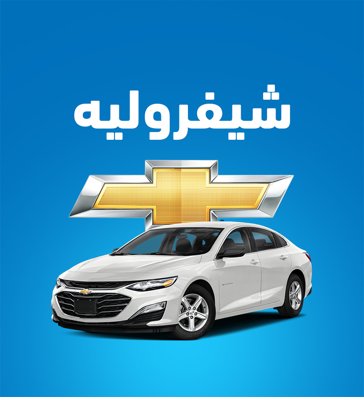 offer-undefined