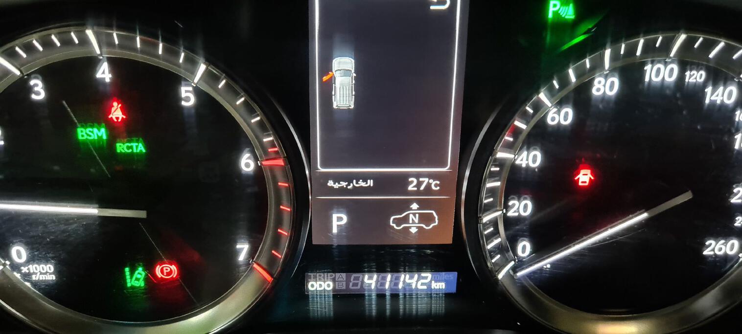 تقدم بطلب شراء لكزس LX 570-S Sport 2019 فل دبل - 40258 - صوره