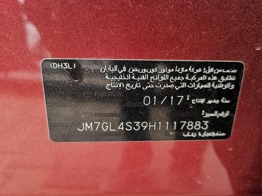 تقدم بطلب شراء Mazda 6  2017 Standard  - 55162 - صوره