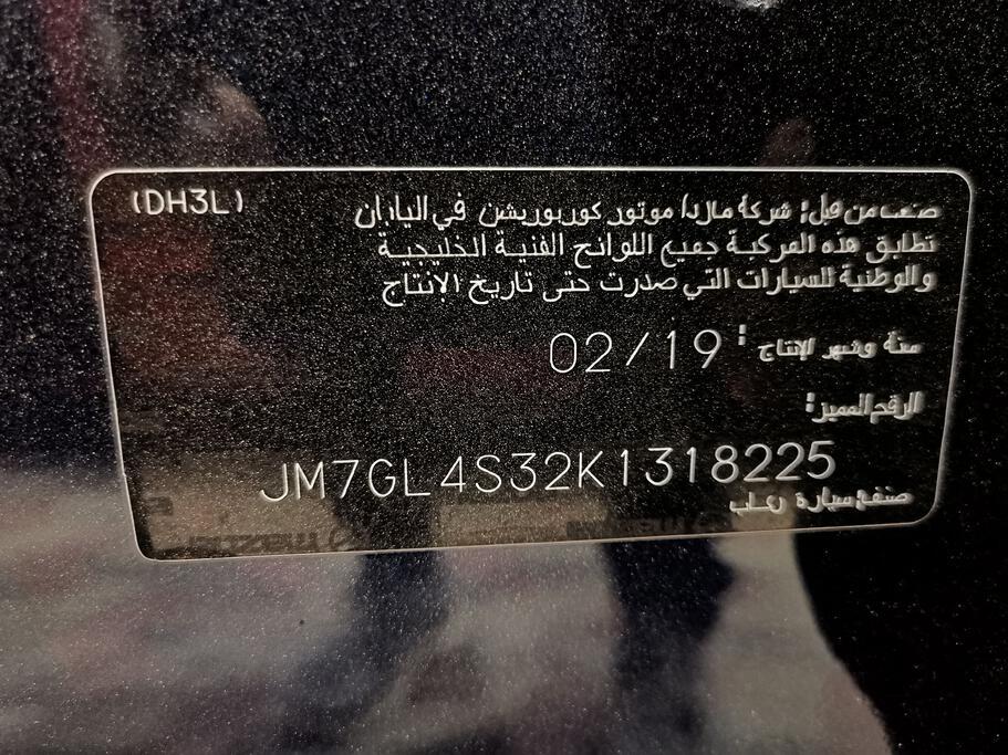 تقدم بطلب شراء مازدا 6  2019 ستاندر  - 67233 - صوره