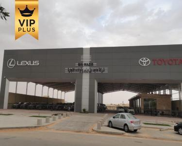 شركة هاجد بن وزيرللسيارات
