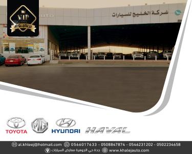 شركة الخليج للسيارات - جدة