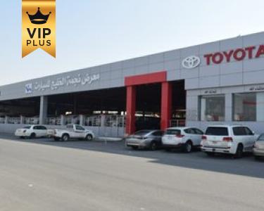 معرض نجمة الخليج للسيارات