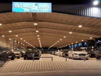 معرض رمز الرياض للسيارات