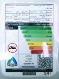 تويوتا راف فور 2021  LE استاندر  بنزين سعودي للبيع في الرياض - السعودية - صورة صغيرة - 9