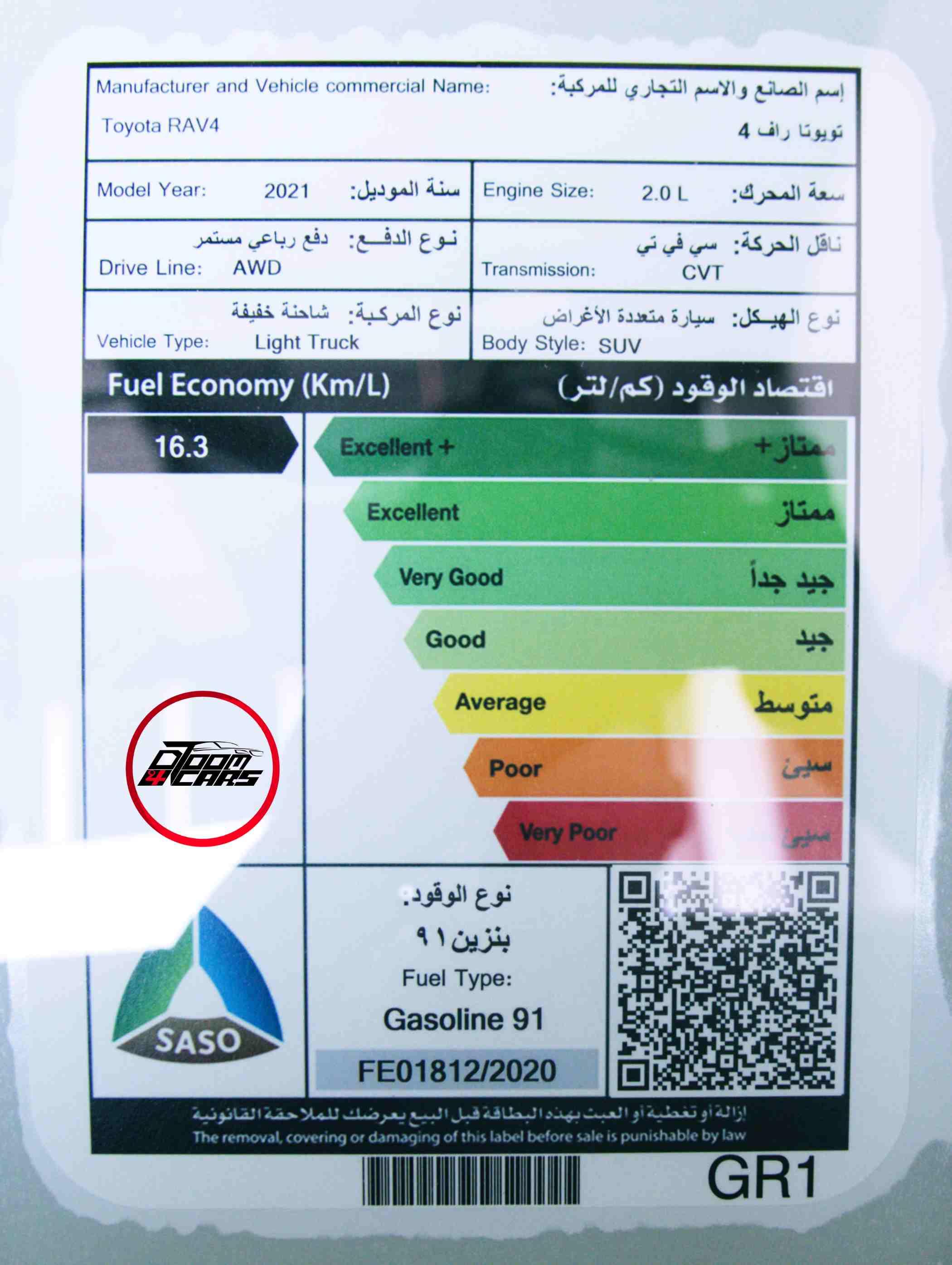 تويوتا راف فور 2021  LE استاندر  بنزين سعودي للبيع في الرياض - السعودية - صورة كبيرة - 9
