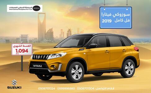 سيارة سوزوكي فيتارا  2019 سعودي فل جديد للبيع