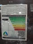 شانجان CS75  سعودي 2021 فل جديد  بدون دبل للبيع في الرياض - السعودية - صورة صغيرة - 5