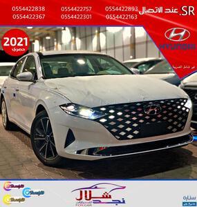هيونداى ازيرا 2021 الشكل الجديد سعودي