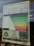 نيسان باترول بلاتينيوم 2021 فل دبل سعودي جديد للبيع في الرياض - السعودية - صورة صغيرة - 5