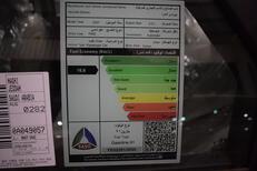 هونداي النترا  2021 سعودي جديد للبيع في جدة - السعودية - صورة صغيرة - 13