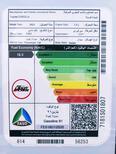 كورولا 2021 XLi  مطور جنوط  فتحة  1.5 سعودي  للبيع في الرياض - السعودية - صورة صغيرة - 12
