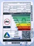 تويوتا هايلكس 2021 جنوط   GLX2 غمارتين بنزين سعودي  للبيع في الرياض - السعودية - صورة صغيرة - 10