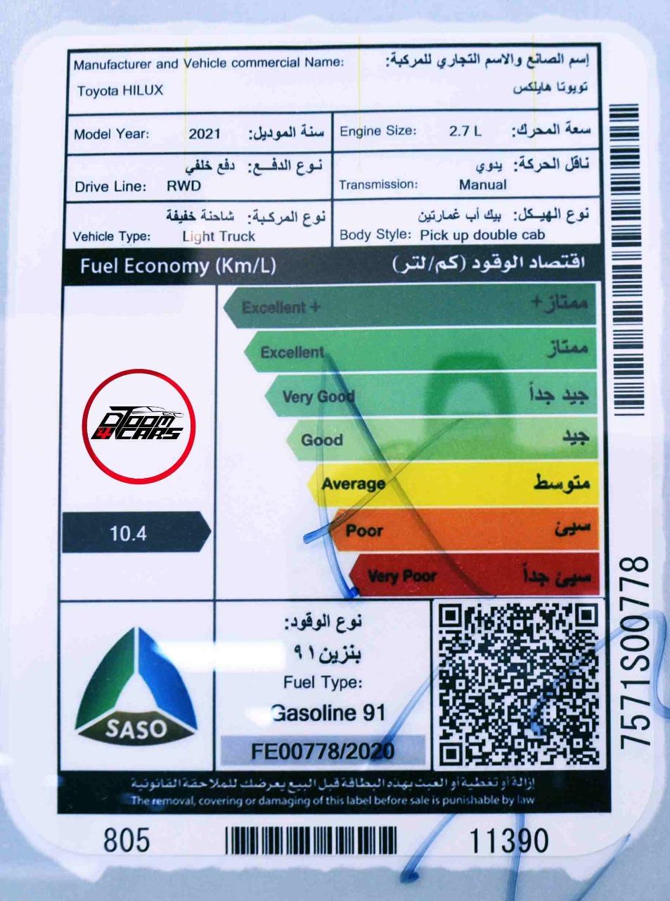 تويوتا هايلكس 2021 جنوط   GLX2 غمارتين بنزين سعودي  للبيع في الرياض - السعودية - صورة كبيرة - 10