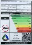 هونداي كريتا 2021 بصمة سعودي جديد _اللون برتقالي  للبيع في الرياض - السعودية - صورة صغيرة - 12