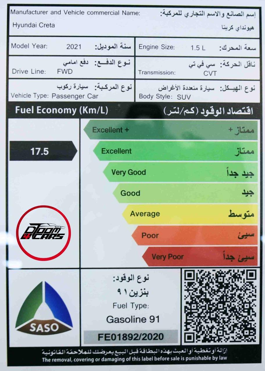 هونداي كريتا 2021 بصمة سعودي جديد _اللون برتقالي  للبيع في الرياض - السعودية - صورة كبيرة - 12