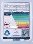تويوتا يارس 2020 جنوط كاميرا 1.5 بلس سعودي نص فل جديد _ شامل الضريبة للبيع في الرياض - السعودية - صورة صغيرة - 10