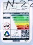 لكزس ( ES 250 ) فئة AA ستاندر 2021 سعودي جديد  للبيع في الرياض - السعودية - صورة صغيرة - 10