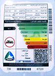 تويوتا فورتشنر VX2 ديزل 2021 بصمه 2.8 سعودي  جديد اللون فضي  للبيع في الرياض - السعودية - صورة صغيرة - 13