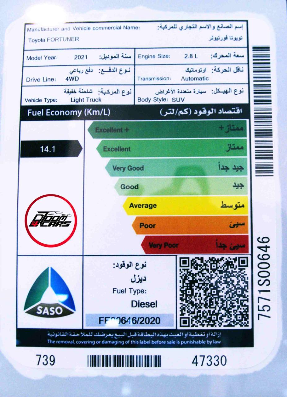تويوتا فورتشنر VX2 ديزل 2021 بصمه 2.8 سعودي  جديد اللون فضي  للبيع في الرياض - السعودية - صورة كبيرة - 13