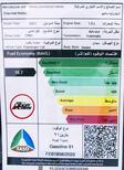 شفروليه ماليبو 2021   LS جنوط بصمه  سعودي جديد  للبيع في الرياض - السعودية - صورة صغيرة - 10