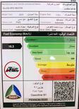 كيا سيلتوس 2021 سعودي نص فل جديد - شامل الضريبة للبيع في الرياض - السعودية - صورة صغيرة - 12