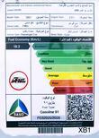 لكزس   2021   UX 200-AA ستاندر  سعودي جديد  للبيع في الرياض - السعودية - صورة صغيرة - 12