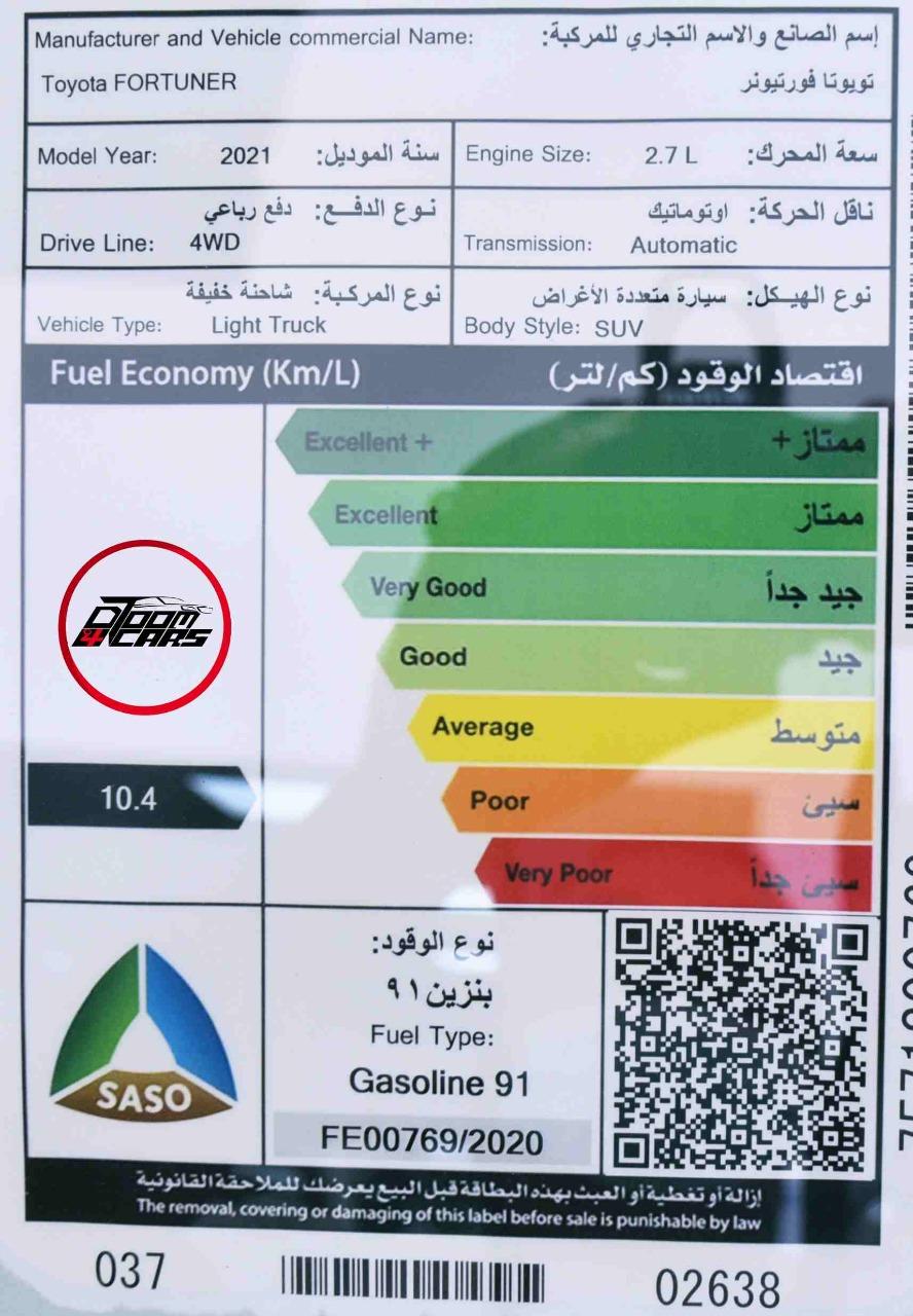 تويوتا فورتشنر 2021   GX2 دبل 4 سلندر  بنزين  سعودي جديد للبيع في الرياض - السعودية - صورة كبيرة - 12