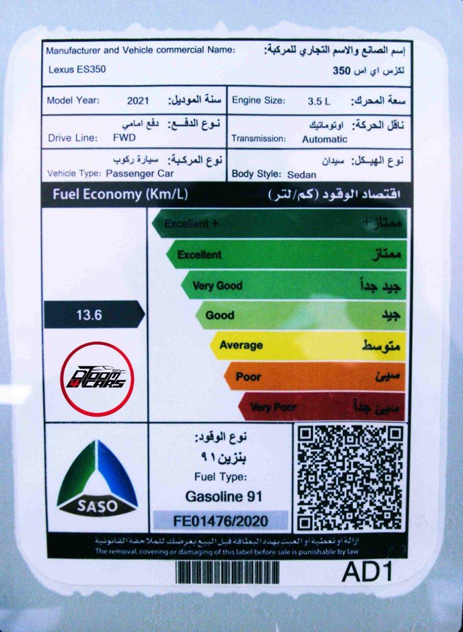 لكزس 2021( ES350 )    فئة CC  سعودي  للبيع في الرياض - السعودية - صورة كبيرة - 13