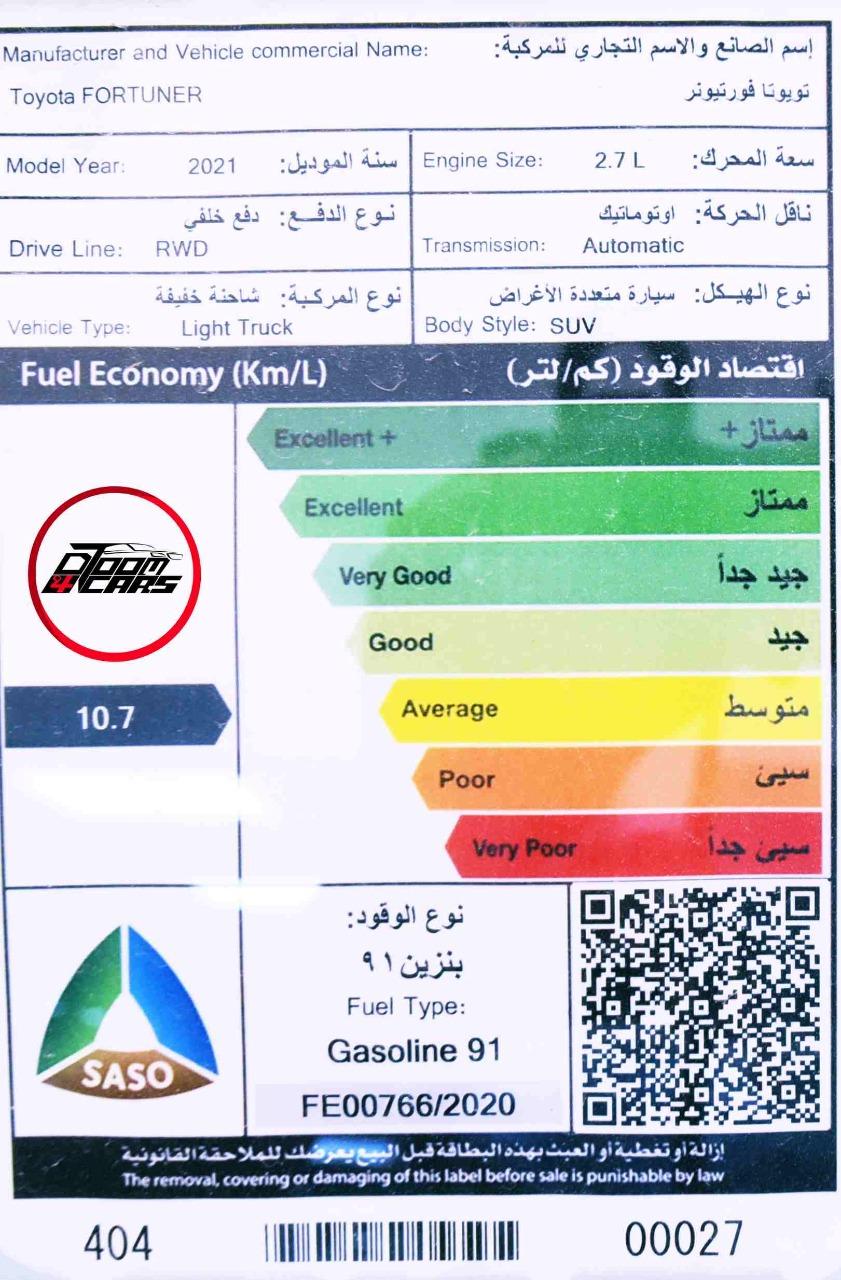 تويوتا فورتشنر 2021 بدون دبل GX2 بنزين سعودي جديد  للبيع في الرياض - السعودية - صورة كبيرة - 8