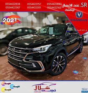 شانجان CS85 فل 2021 سعودي جديد