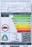 تويوتا هايلكس 2021 غمارتين GL ديزل سعودي جديد  للبيع في الرياض - السعودية - صورة صغيرة - 9
