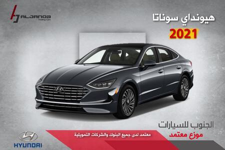 هونداي سوناتا 2020 ستاندر سعودي جديد