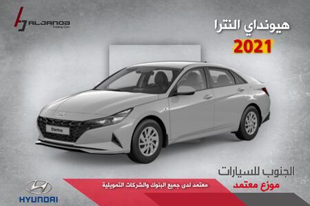 هونداي النترا 2021 سمارت سعودي
