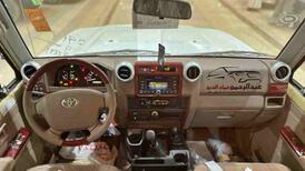 تويوتا ربع 2021  بنزين سعودي  جديد  للبيع في الرياض - السعودية - صورة صغيرة - 7