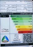 سوزوكي ديزاير 2021 ستاندر سعودي جديد-شامل الضريبه للبيع في الرياض - السعودية - صورة صغيرة - 8