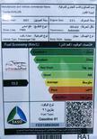 تويوتا افالون XLE   2021 ستاندر سعودي اللون  أبيض  للبيع في الرياض - السعودية - صورة صغيرة - 10