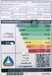 ميتسوبيشي 2020 مونتيرو ستاندر دبل سعودي عرض خاص  للبيع في الرياض - السعودية - صورة صغيرة - 5
