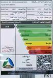 تويوتا هايلاندر LE  2021  ستاندر  سعودي جديد  للبيع في الرياض - السعودية - صورة صغيرة - 11