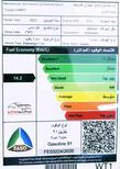 تويوتا كامري SE  2021  بنزين 6 سلندر سعودي جديد للبيع في الرياض - السعودية - صورة صغيرة - 11