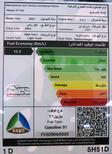 نيسان اكس تريل 2021 فئة S دبل سعودي للبيع في الرياض - السعودية - صورة صغيرة - 6