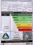 نيسان اكس تريل 2021 بنوراما SVدبل سعودي_شامل الضريبه للبيع في الرياض - السعودية - صورة صغيرة - 6