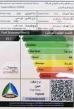 تويوتا كورولا 2021 كروس مثبت ستاندر هايبرد  سعودي  للبيع في الرياض - السعودية - صورة صغيرة - 6