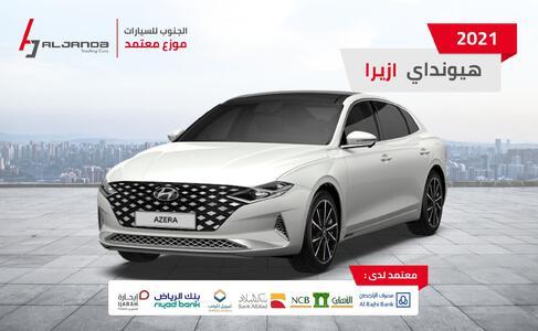 هونداي ازيرا Smart ستاندر 2021 سعودي جديد