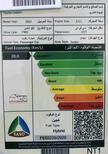 تويوتا كامري 2021  جراندي هايبرد  سعودي  للبيع في الرياض - السعودية - صورة صغيرة - 7