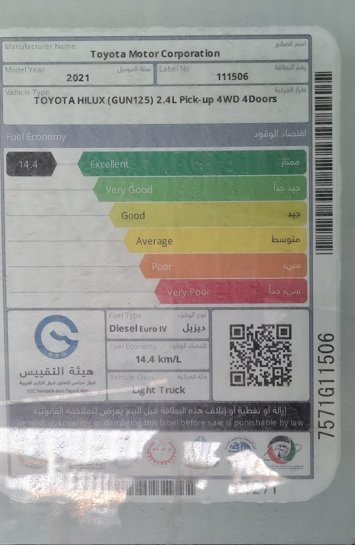 تويوتا هايلكس GL2 ستاندر 2021 دبل ديزل غمارتين خليجي جديد للبيع في الرياض - السعودية - صورة كبيرة - 7