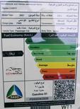 تويوتا كامري 2021  جراندي 6 سلندر بنزين سعودي للبيع في الرياض - السعودية - صورة صغيرة - 6