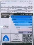 ام جي 5 نص فل 2021 مثبت سرعه سعودي_شامل الضريبه للبيع في الرياض - السعودية - صورة صغيرة - 5