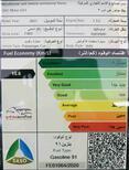 جي ايه سي GS3  فل كامل2021 سعودي  للبيع في الرياض - السعودية - صورة صغيرة - 6