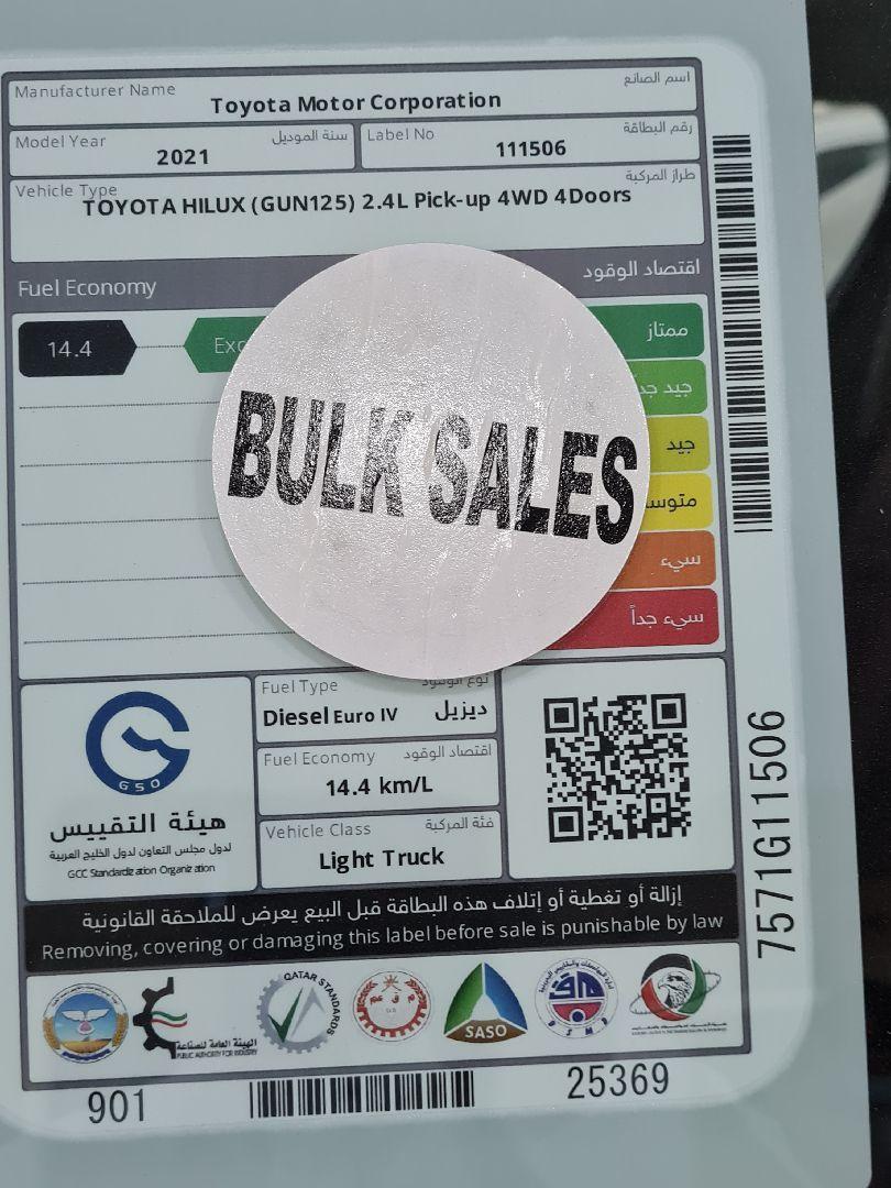 تويوتا هايلكس GLX  نص فل 2021 ديزل خليجي جديد للبيع في الرياض - السعودية - صورة كبيرة - 2